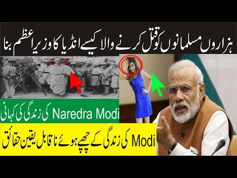 Life Story Of PM of IIndiaa || Unknown Facts About MOOdii || Urdu Hindi ||