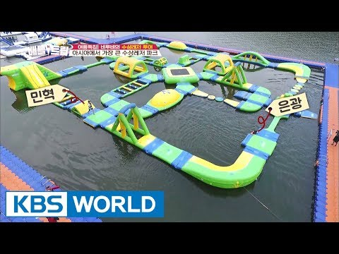 Asia's largest water sports park! [Battle Trip / 2017.08.18]