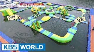Asia's largest water sports park! [Battle Trip / 2017.08.18]