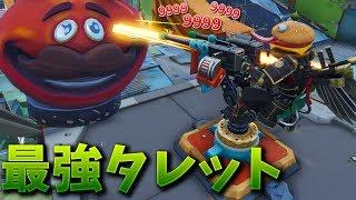 【フォートナイト】新モードで100%勝つ方法!! (フードファイト)