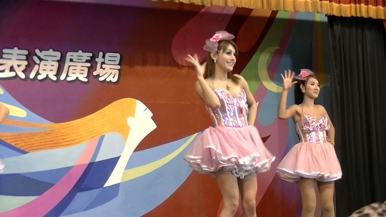 松田崗人妖秀 - YouTube