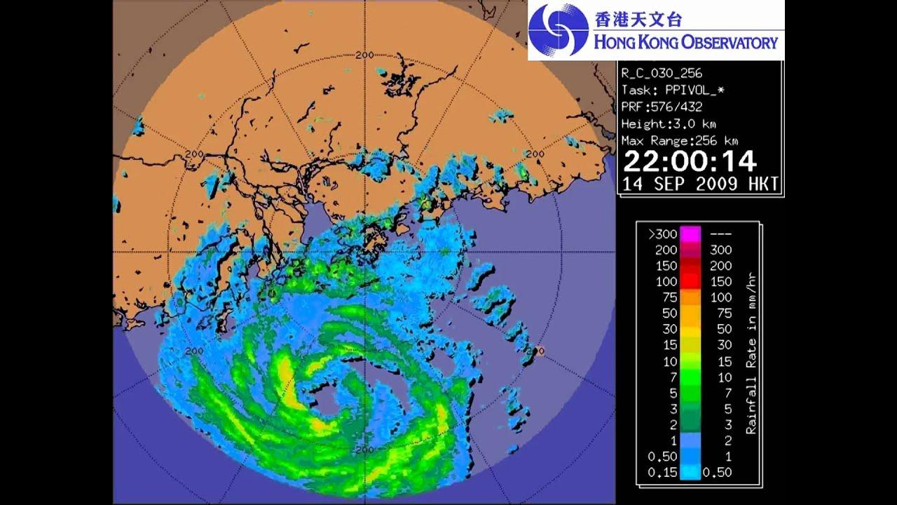 颱風巨爵的雷達圖像 Radar images of Typhoon Koppu - YouTube