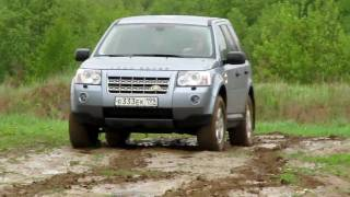 LR Freelander 2 в небольшой грязи. часть 1 (Freelander 2 in a small mud. part 1)