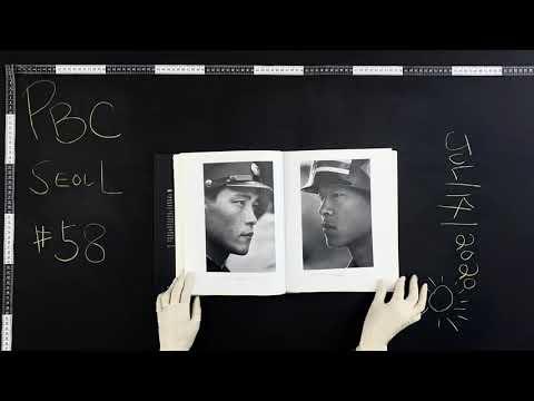 PHOTOBOOK_2020 #58 김녕만의 판문점 | Nyung-Man KIM's Pan Mun Jom