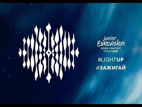 My Design For Junior Eurovision 2018