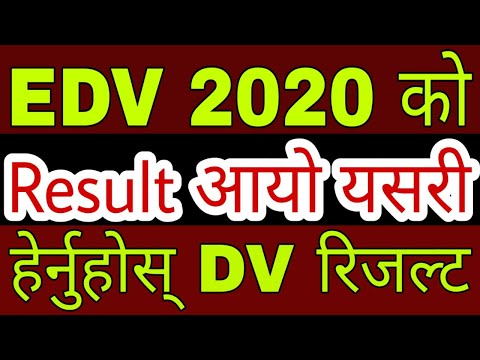 How To Check EDV Result 2020  How To Check DV Result 2020  In Nepali By UvAdvice