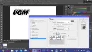 Как создать/сделать логотип без фона!!! (Adobe Photoshop CS6)(Как сделать логотип?Не проблема.Создание красочного логотипа.Как создать лого, для видео! Лайк, подписка..., 2013-06-16T20:57:07.000Z)