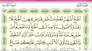 Practice reciting with correct tajweed Page 31