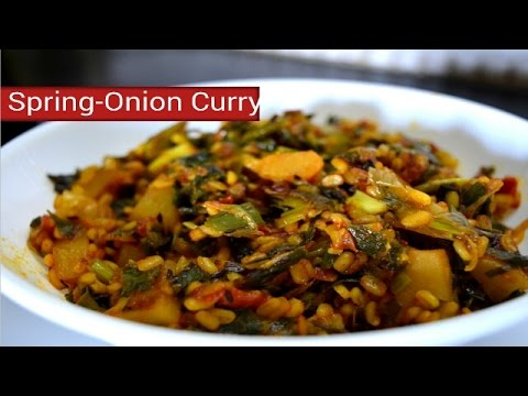Spring-Onion Recipe | Hare Pyaz Ki Sabzi | How To Cook Spring onion Curry In Hindi