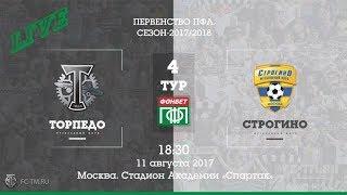 Torpedo Moscow vs Strogino full match