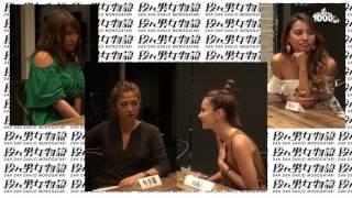 2017年7月12日リリース『段々男女物語』(Sonar Pocket) 3人の最高の...