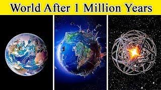 अगर इंसानियत 10 लाख सालों तक टिकी रही तो क्या होगा?