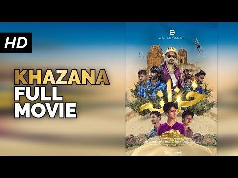 Khazana Full Movie HD