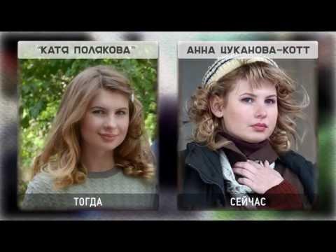 Восьмидесятые 6 сезон 4 серия 1 часть