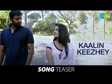 Vu | Kaalin Keezhey song teaser