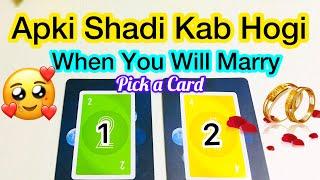 PICK CARD-APKI SHAADI KAB HOGI, KISSE HOGI- WHEN & WHO YOU WILL MARRY -MWT- اس کا احساس