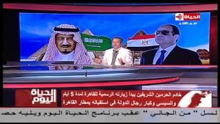 بالفيديو.. تامر أمين: زيارة الملك سلمان إلى القاهرة 'تاريخية واستثنائية'