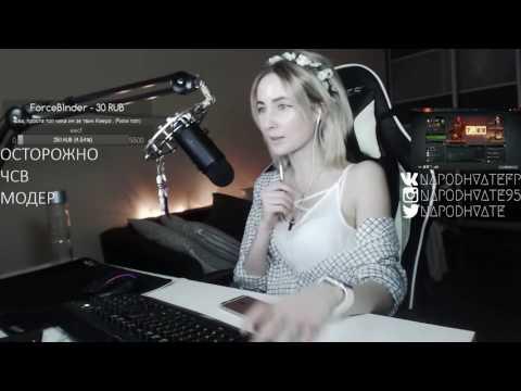 Na Podhvate -Эротические стихи