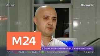 Смотреть видео Врачи оценили состояние пострадавших в ДТП в Подмосковье - Москва 24 онлайн