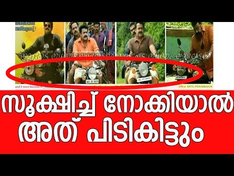 Shocking - Mohanlal's connection with a special Bullet