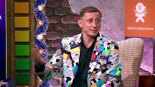 Смотреть Анекдот шоу: Вадим Галыгин - чудеса в сообщениях онлайн