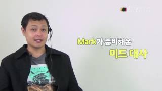 [민트영어] 하이! 티처! 잉글리쉬(Hi! Teache…