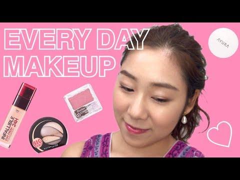 毎日メイク♡2018夏☀️ Everyday makeup