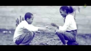 Mike Afa Assefa, አብሮ አደጌ Abro Adege New Best 2014 Ethiopian Music