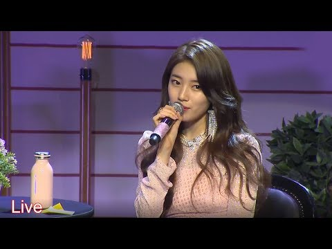 [Live] Suzy (수지) - I Love You Boy (While You Were Sleeping OST Part 4) 당신이 잠든 사이에