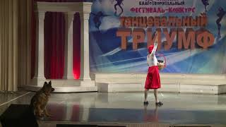 Немецкая овчарка Рена и Светлана Дорохова