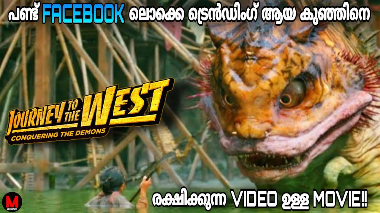 Download Journey to the West: Conquering the Demons   Movie Explained in Malayalam  Mallu Fantasy Mallu flix