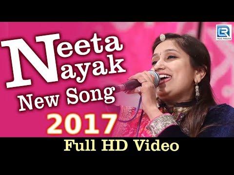 Neeta Nayak New 2017 Song | Kun to Laya Tumbada | Shivji Bhajan | Hit Rajasthani Song