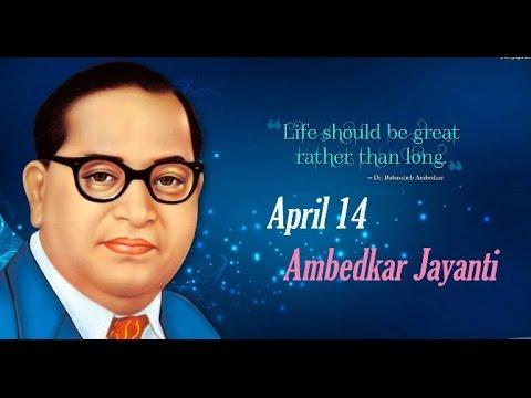 dr ambedkar date of birth