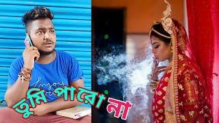 Pritam holme & Raju sk comedy videos   funny video