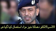 DIG Quetta Abdul Razzaq Cheema media talk - 24 News HD