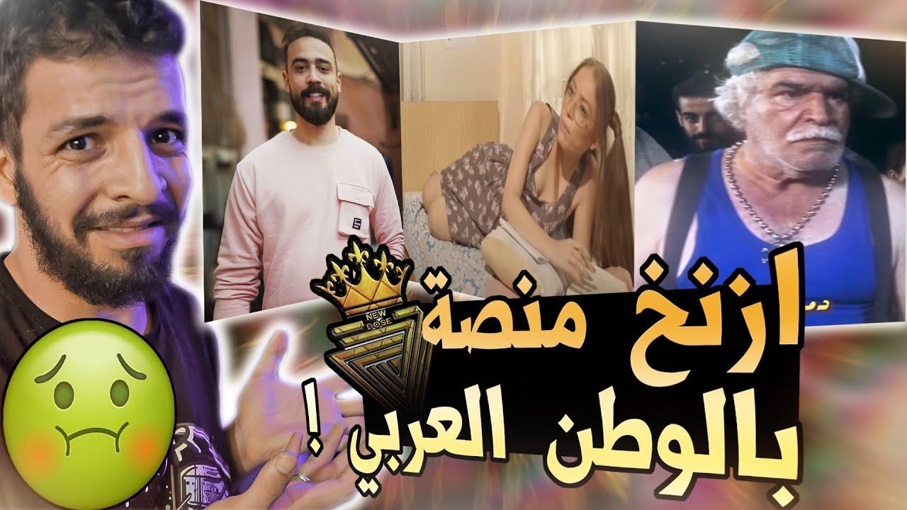 اسوأ مسلسل سوري في رمضان ! نيودوس