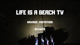 LIFE IS A BEACH TV |ZAKYNTHOS|NAVAGIO
