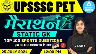 Top 100 Sports Questions Static GK For UPSSSC PET | Static GK Marathon Class For UPSSSC PET