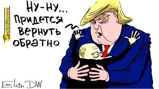 Как Трамп опустил Путина и Швейцарию. США и Северный поток 2 - санкции. SobiNews
