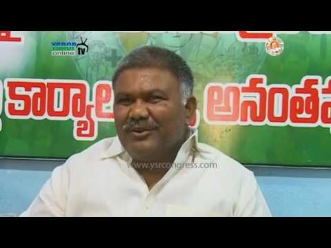 Ananthapur : YSRCP Leader Pedda Reddy speaks on JC attack on Airport authorities