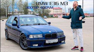 BMW E36 M3   1JZ GTE /300HP/400NM. Street drift. Убийца малолитражек. 170км/ч по ул. Тимирязева...
