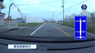 夏の早朝の愛知県道あま愛西線を走ってみた