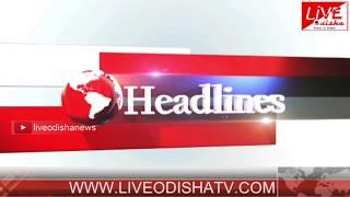 Headlines @ 12 PM : 28 May 2018 | HEADLINES LIVE ODISHA