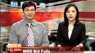 民視英語新聞 070516 - 張嘉欣 Jinny Chang