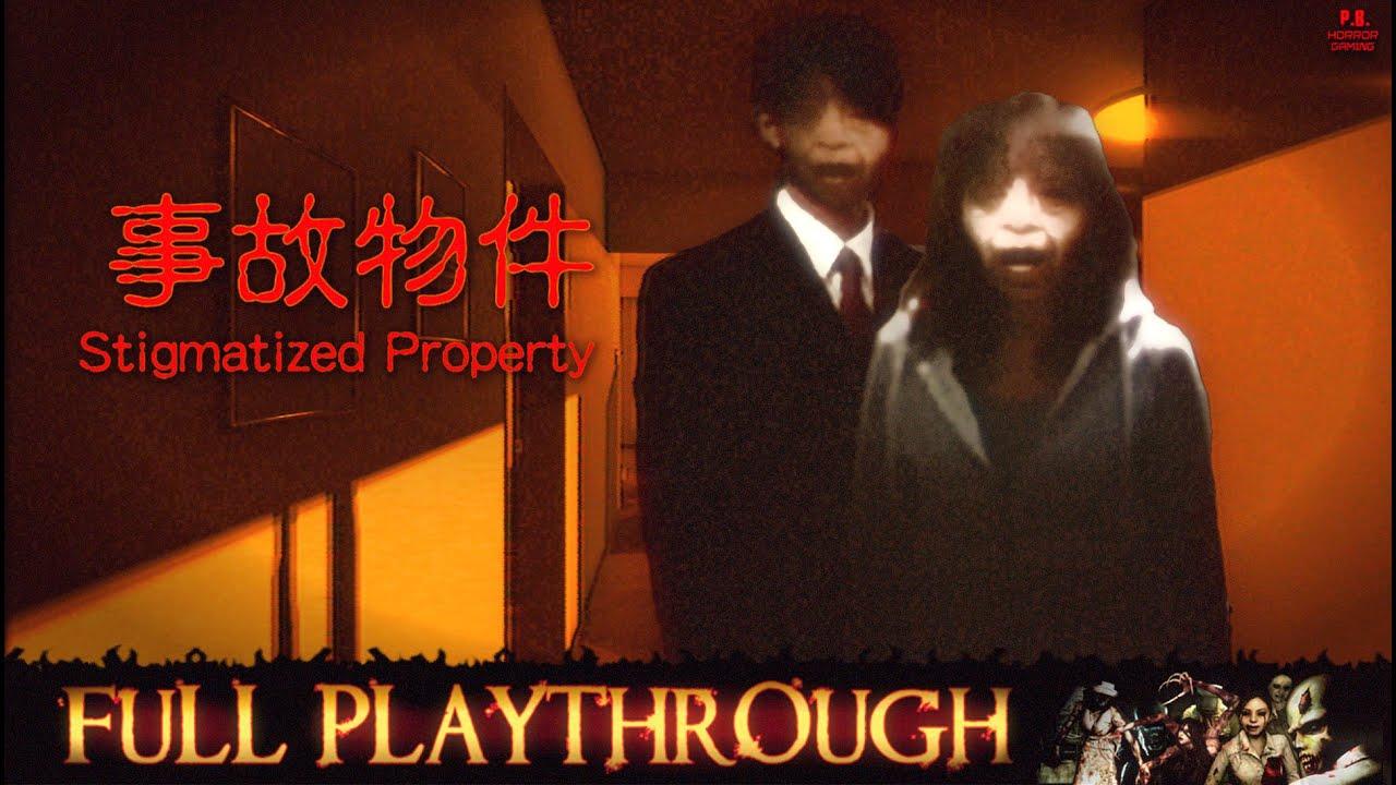 Stigmatized Property : 事故物件   Full Gameplay Walkthrough No Commentary