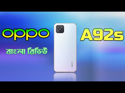 oppo a92s review bangla | oppo a92s price in bangladesh