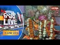Nagara LIVE 10 JUNE 2019 | Kalinga TV