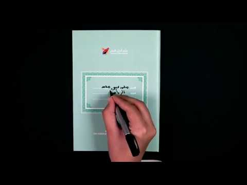 ترويج الحلقة الأولى - سعادة الدكتور خالد العطية