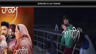 Asees New Punjabi Movie