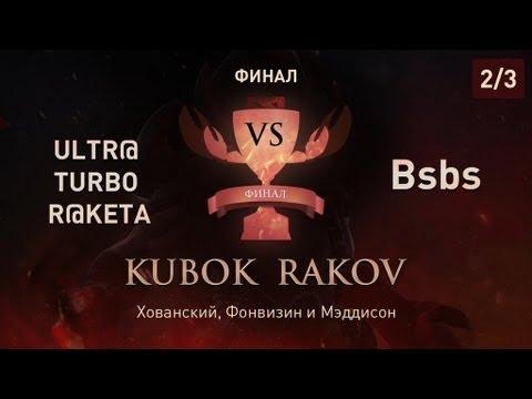КУБОК RAKOV #2: Финал (ULTR@ TURBO R@KETA VS BsBs) 2/3